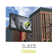 【LED】Display